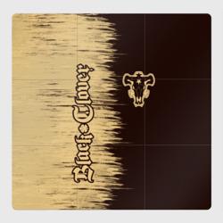 Черный Клевер (Черный Бык) 2