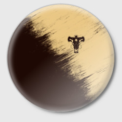 Черный Клевер (Черный Бык) 4