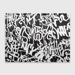 Граффити среди нас
