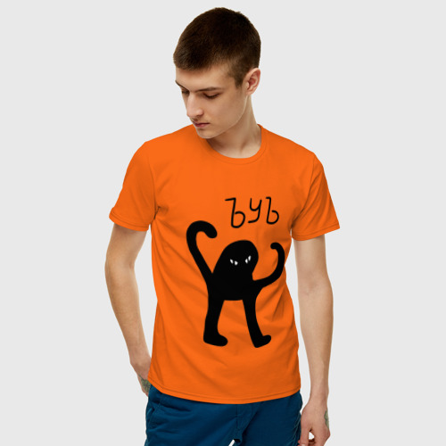 ЪУЪ СЪУКА, цвет: оранжевый, фото 22