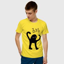 ЪУЪ СЪУКА, цвет: желтый, фото 12