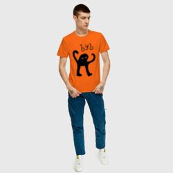 ЪУЪ СЪУКА, цвет: оранжевый, фото 24