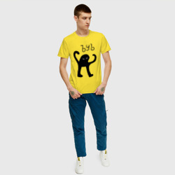 ЪУЪ СЪУКА, цвет: желтый, фото 14