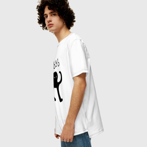 Мужская футболка хлопок Oversize ЪУЪ СЪУКА Фото 01