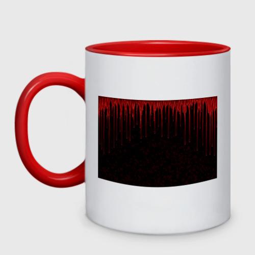 Кружка двухцветная Кровь