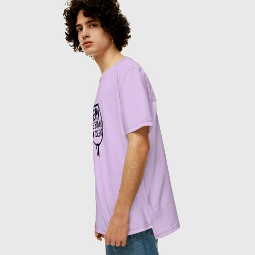 Мужская футболка хлопок Oversize Беру Всё Вино На Себя Фото 01