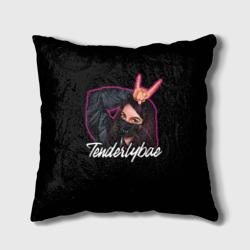 Tenderlybae