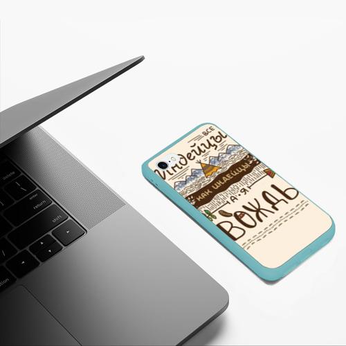 Чехол для iPhone 6/6S матовый Я вождь  Фото 01