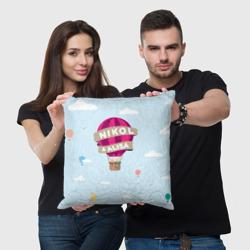 Nikol & Alisa Baloons