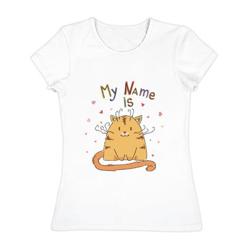 Меня зовут Котик