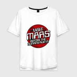 Посети Марс
