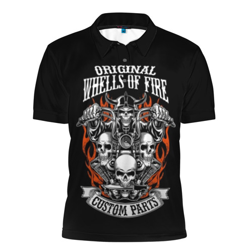 Whells of fire