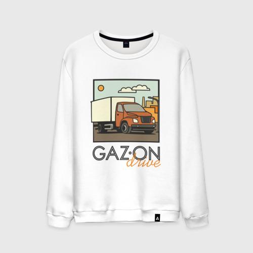 GAZon drive