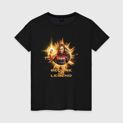 Captain Marvel become a legend