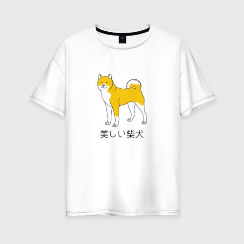 Женская футболка хлопок Oversize Shiba Dog Фото 01