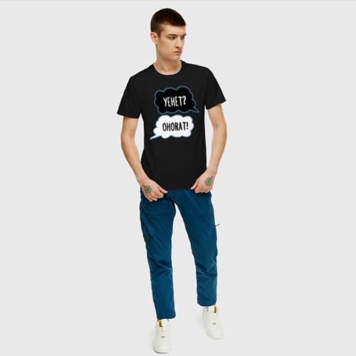 Мужская футболка хлопок EXO Фото 01