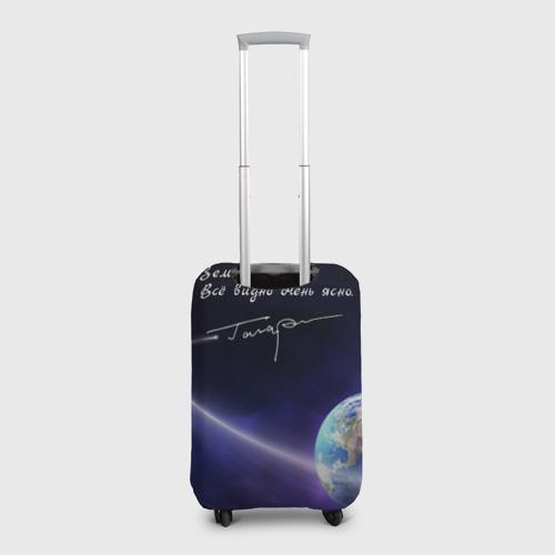 Чехол для чемодана 3D Юрий Гагарин Космос Земля  Фото 01
