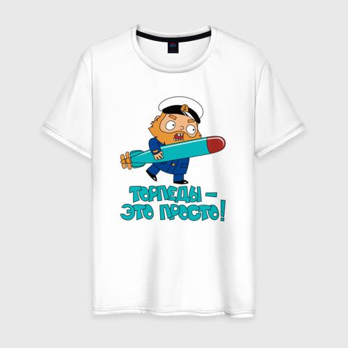 Мужская футболка хлопок Cap & Fish. Torpedoes