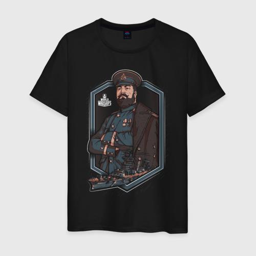 Мужская футболка хлопок Battleship