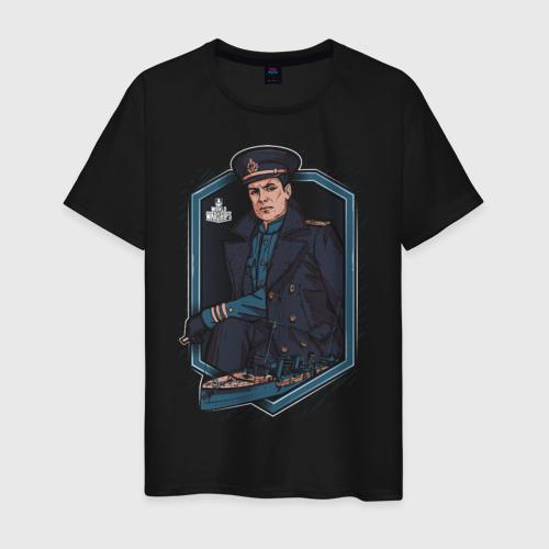 Мужская футболка хлопок Destroyer