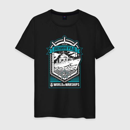 Мужская футболка хлопок Leningrad