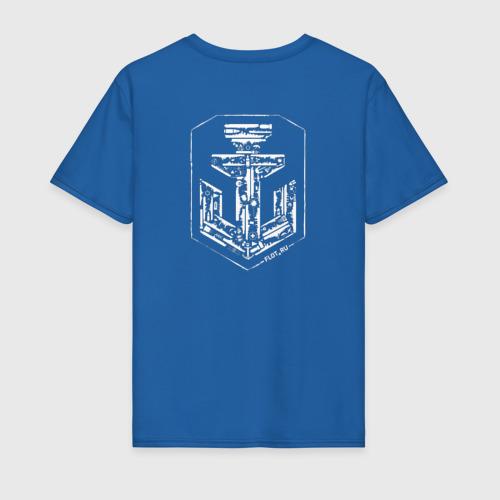 Мужская футболка хлопок  Фото 02, Massachussetts