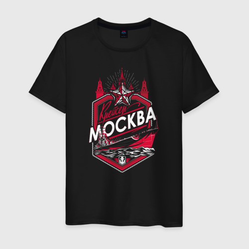 Мужская футболка хлопок Moscow