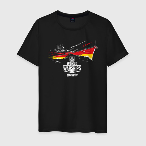 Мужская футболка хлопок Nations Germany