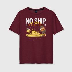 No Ship Sherlock