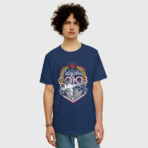 Мужская футболка хлопок Oversize Sovietskiy Souz Фото 01