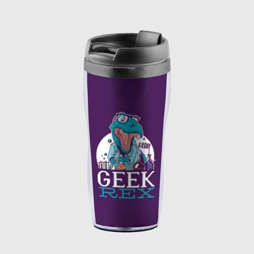 Термокружка-непроливайка Geek Rex