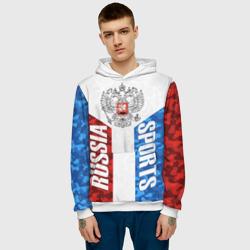 Russia Sports