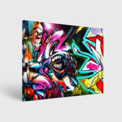 Боевое граффити