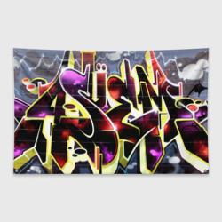 Graffiti collection 2019
