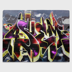 Graffiti collection 2019