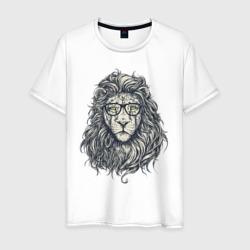 Лев хипстер