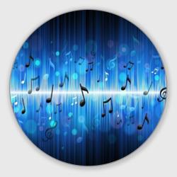 Абстракция музыка
