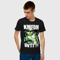 KMFDM - WTF?!