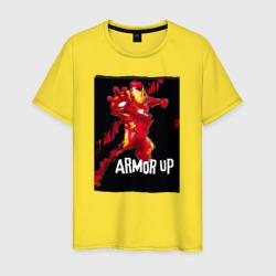 Iron Man armor up