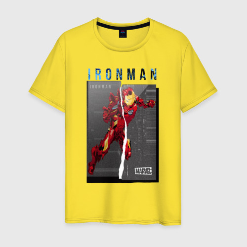 Iron Man glitch