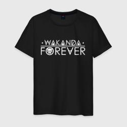 Wakanda white