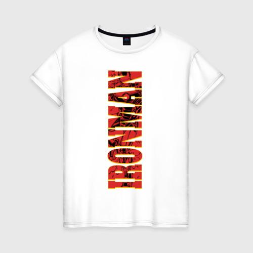 Женская футболка хлопок IRON MAN