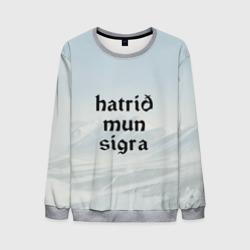 Hatrid mun sigra (3D)