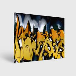 Тёмное граффити
