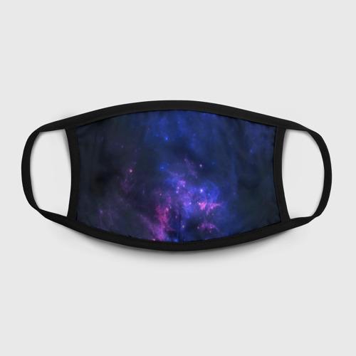 Маска защитная (+5 фильтров) Неоновый космос Фото 01