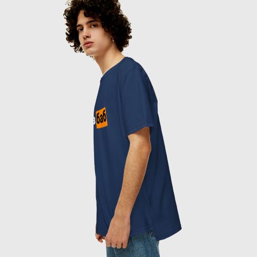 Мужская футболка хлопок Oversize Без баб Фото 01