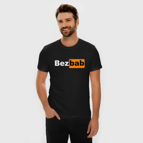 Мужская футболка премиум Без баб Фото 01