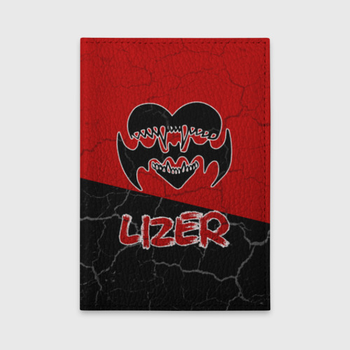 Lizer (1)