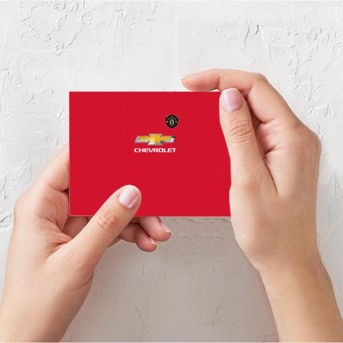 Поздравительная открытка MU home 19-20 Фото 01