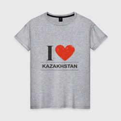 Люблю Казахстан